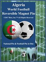 Algeria Football Reversible Magnet Pin