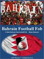Bahrain Football Fob