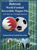 Bahrain Football Reversible Magnet Pin