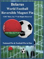 Belarus Football Reversible Magnet Pin