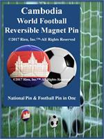 Cambodia Football Reversible Magnet Pin