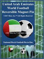 United Arab Emirates Football Reversible Magnet Pin